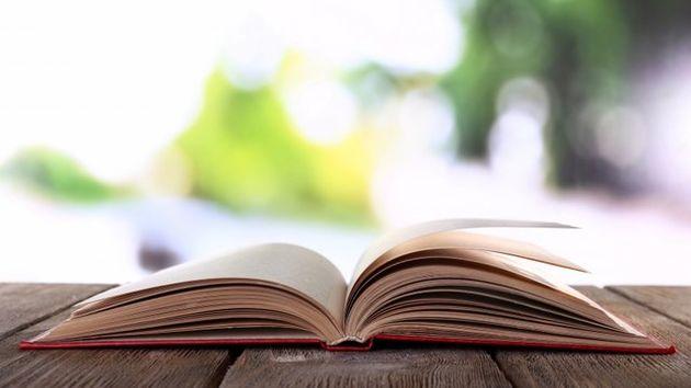 کتاب گزارش قرآن از دشمنان منتشر شد