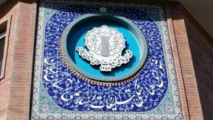 نقش مهم و تعیینکننده شورای هماهنگی تبلیغات اسلامی در تنویر افکار عمومی است