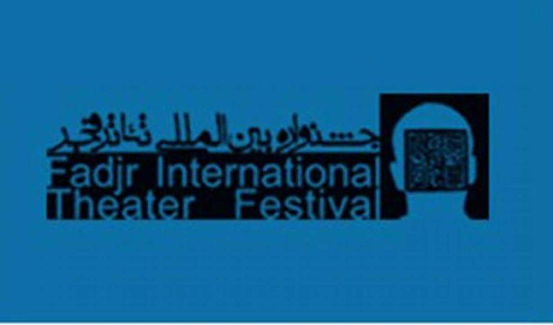 زمان برگزاری جشنواره تئاتر فجر تغییر کرد