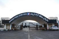 بیش از 900 گردشگر خارجی وارد منطقه آزاد اروند شد