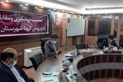 نشستی باحضور پزشکان متخصص، خیران و فعالان اجتماعی در فرمانداری یزد برگزار شد
