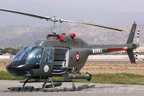 تحویل دهی ۸ فروند بالگرد به دستگاه های لشکری و کشوری + گزارش تصویری