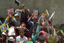 طرح مهرانه147 کودک کار را تحت حمایت قرار داد