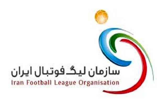 زمان دیدار دو تیم فولاد خوزستان و استقلال تغییر کرد