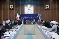 کنگره سرداران شهید شهرستان بافق با رعایت پروتکل های بهداشتی برگزار می شود