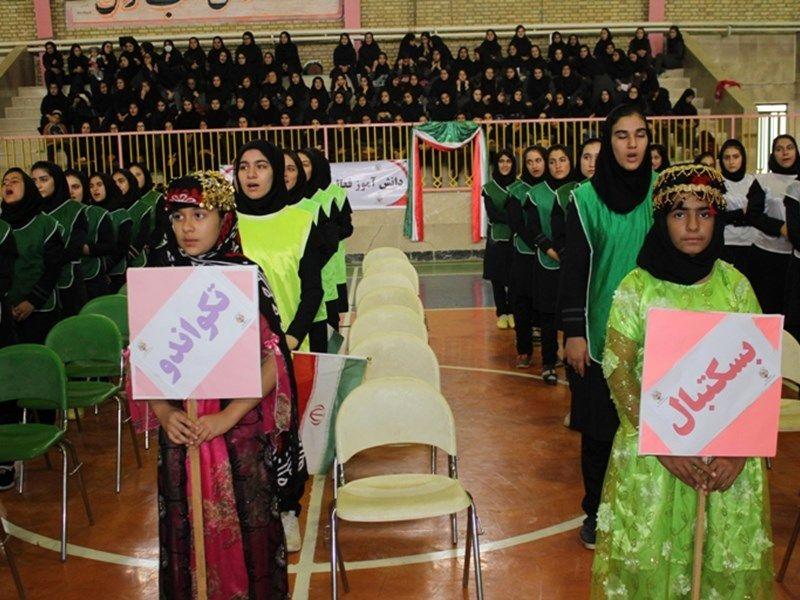 اجرای پنجمین دوره المپیاد ورزشی مدارس در قصرشیرین