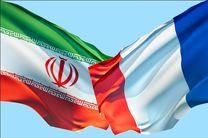 فرانسه خواستار همکاری ایران در مبازره با قاچاق مواد مخدر شد