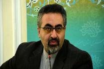 جدیدترین آمار کرونا در کشور تا ظهر ۱۱ خرداد ۹۹/ ۷ استان کشور در وضعیت هشدار