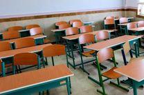 دو فضای آموزشی در بندرلنگه به بهره برداری رسید