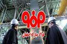نصب و راهاندازی بزرگترین جرثقیل دروازهای کشور در شرکت فولاد مبارکه اصفهان