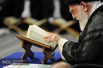 اقامه نماز ظهر و عصر به امامت آیت الله خامنهای در حسینیه امام خمینی