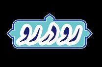 رودررو فرهنگ مقاومت در نهضت امام حسین(ع) را بازخوانی می کند