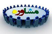 افزایش ۱۵ درصدی مشاوره و آموزش به مددجویان کمیته امداد در اصفهان