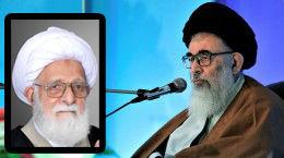 نماینده مردم استان فارس در مجلس خبرگان رهبری پیام تسلیت صادر کرد