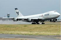 احتمال وقفه در برخی از پروازها/ باند نخست فرودگاه اردبیل در دست تعمیر
