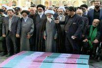 پیکر مطهر شهدای گمنام دفاع مقدس در قم تشییع شد