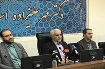 شورای مشورتی جوانان در استانداری اصفهان راهاندازی خواهد شد