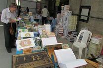 بازگشایی بزرگترین نمایشگاه جامع کتاب در دانشگاه مازندران
