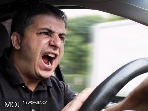 چرا افراد آرام حین رانندگی خشن میشوند؟