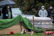 2569 نفر در 24 ساعت گذشته در آمریکا بر اثر ویروس کرونا جان باختند