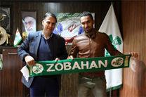 خالد شفیعی به  تیم ذوب آهن اصفهان پیوست