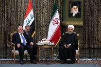 استقبال از تدبیر دولت عراق در مسأله اقلیم کردستان