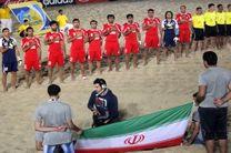 کسب سه عنوان توسط ملیپوشان ساحلی ایران