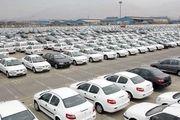 افزایش قیمت چند خودروی داخلی