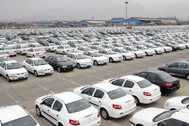 قیمت یک خودروی داخلی کاهش یافت