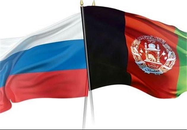 راهکارهای غیرنظامی روسیه  در افغانستان