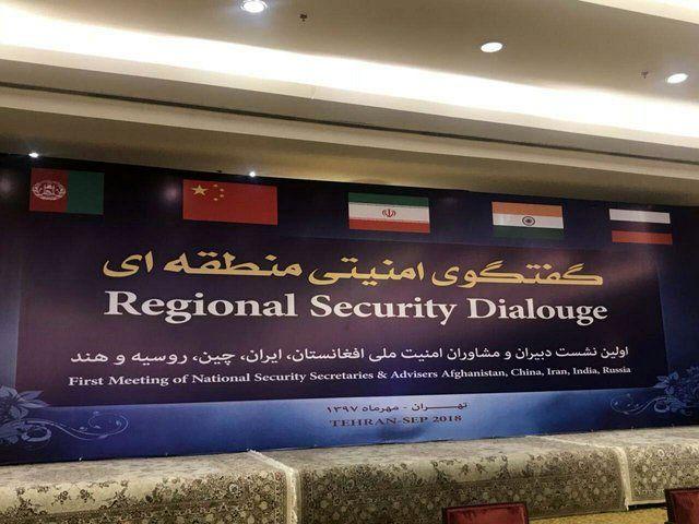 نخستین نشست گفتوگوی امنیتی منطقهای آغاز به کار کرد
