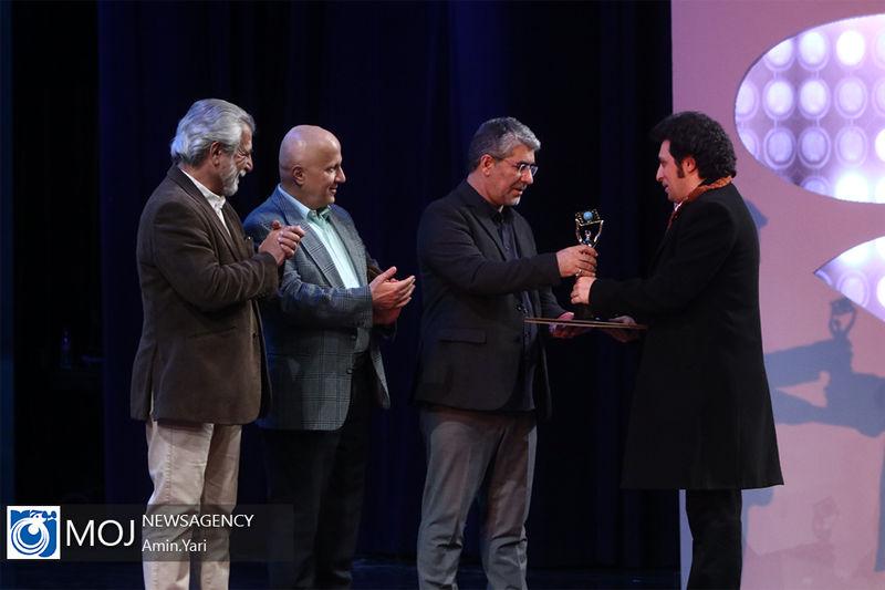 همه برگزیدگان سیزدهمین جشنواره سینماحقیقت