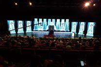 سی و هفتمین جشنواره  فیلم فجر آغاز شد / یک افتتاحیه پر حاشیه