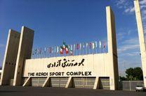 تمامی اماکن روباز ورزشی استان تهران برای استقرار مردم باز شد