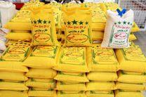 انعقاد قرارداد با شالیکاران برای خرید و عرضه مستقیم برنج ایرانی