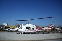 بالگرد اورژانس، جهت امدادرسانی به مصدومان به پرواز در آمد