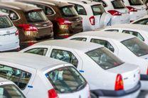 ثبت نام ۱.۵ میلیون نفر در طرح پیش فروش یکساله خودرو/ زمان قرعهکشی اعلام شد