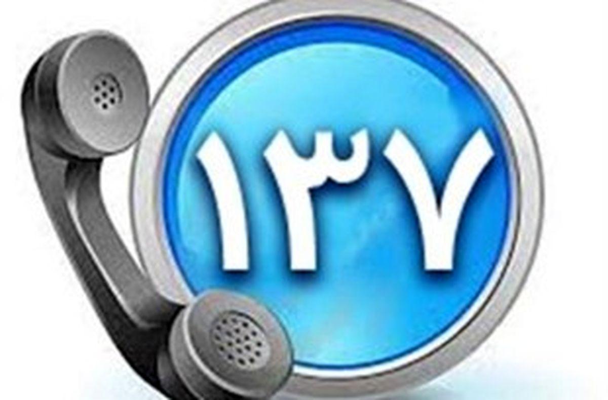 برقراری بیش از ۲۲ هزار تماس شهروندان با سامانه ۱۳۷ شهرداری قم تا اردیبهشتماه