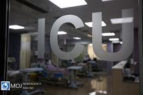 راه اندازی بیمارستان صحرایی در بیمارستان شهید بهشتی/ افزایش 6 فوتی کرونا نسبت به روز گذشته