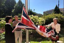 تصمیم لندن برای تعطیلی کامل سفارت این کشور در کابل