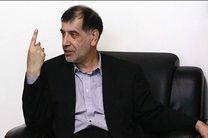 عرصه رقابتی انتخابات ٩٦ جدی است/ مطرح کننده طرح آشتی ملی  توضیح دهد