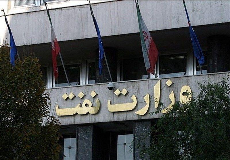 دیوان عدالت دستور موقت توقف ثبتنام آزمون استخدامی وزارت نفت را لغو کرد