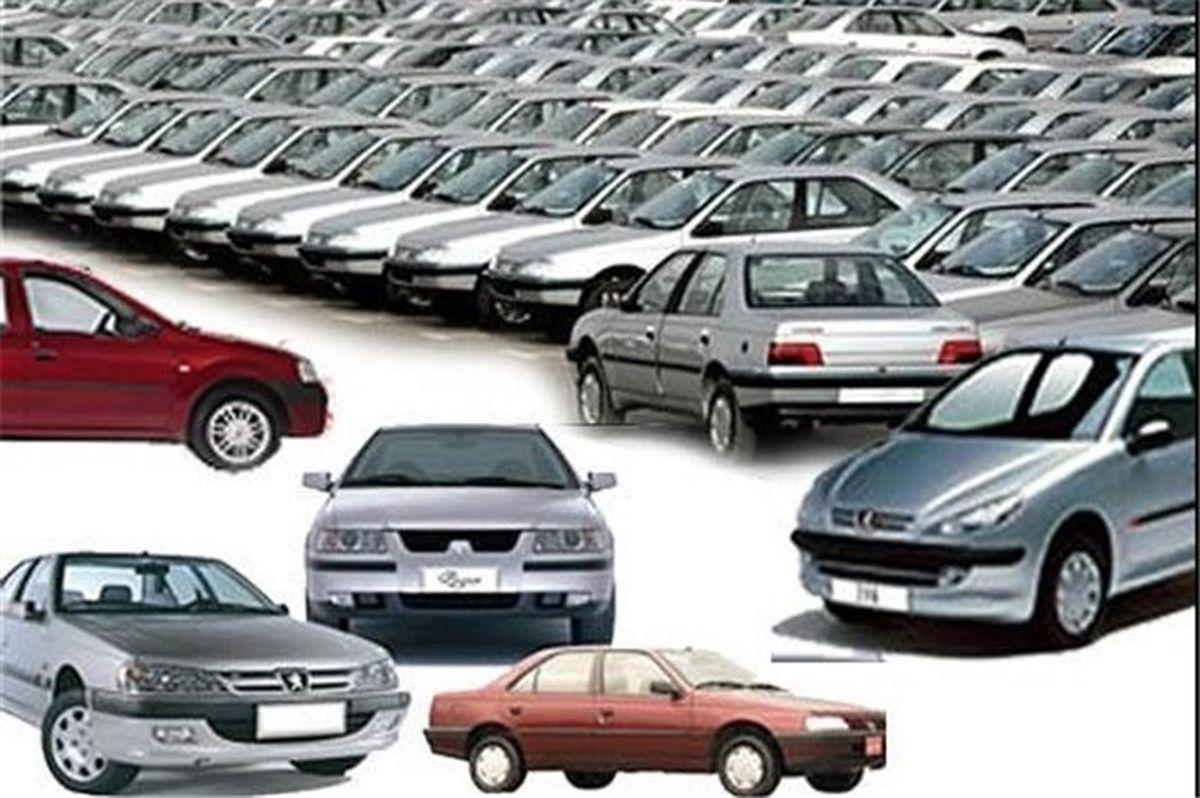 قیمت خودرو امروز ۳ آبان ۹۹/ قیمت پراید اعلام شد