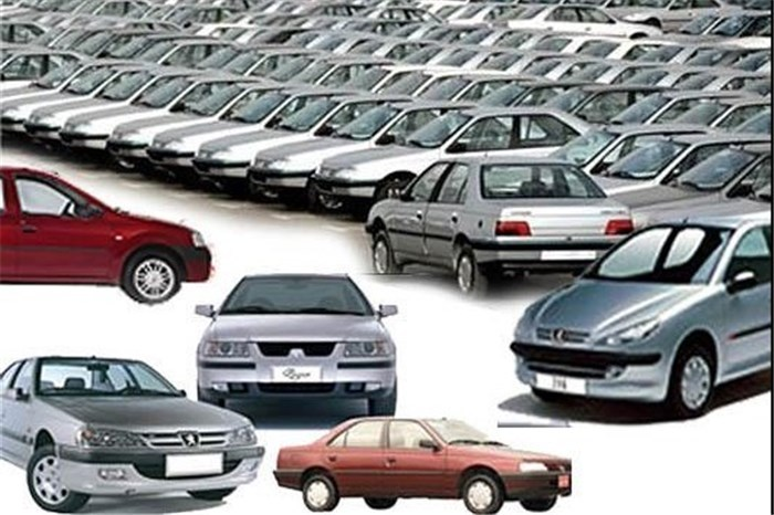 قیمت خودروهای داخلی 23 آبان 97 اعلام شد