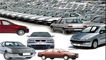 قیمت خودروهای داخلی ۲۷ آبان ۹۸/ قیمت پراید اعلام شد