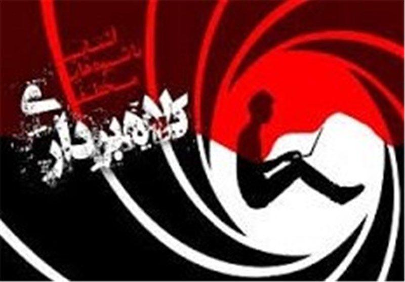 سرکرده های اصلی یک شرکت بزرگ هرمی در مازندران دستگیر شدند
