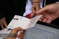 تعداد داوطلبین شوراهای کرمانشاه رشد 12.5 درصدی داشته است