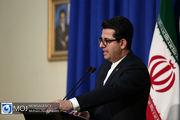 واکنش ایران به تحریم ناخداهای ایرانی پنج کشتی حامل سوخت به ونزوئلا