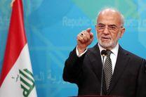 عراق بحران تروریسم را پشت سر گذاشته است