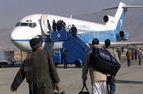راه اندازی مسیر پروازی قشم به افغانستان و ترکیه